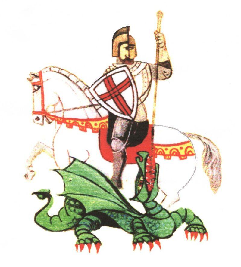 St Jorisgilde Budel logo